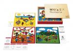 Игра для обучения счету «Числа» Educo арт.302100