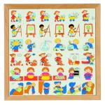 Развивающая игра «Логика», Educo арт. 522448